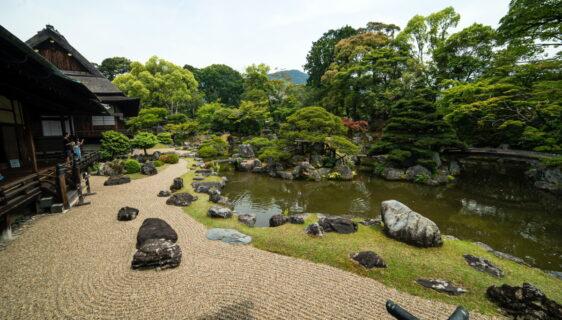 Zaaranżuj swój ogród w japońskim stylu